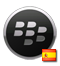 audio guia appworld.blackberry