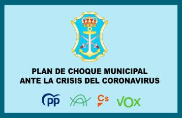 Plan de Choque: El alcalde anuncia que el Ayuntamiento acometerá las obras de reurbanización de la calle Bajamar