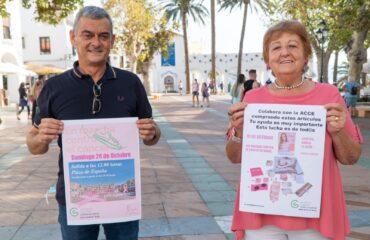 El Ayuntamiento muestra su apoyo al Día Mundial contra el Cáncer de Mama